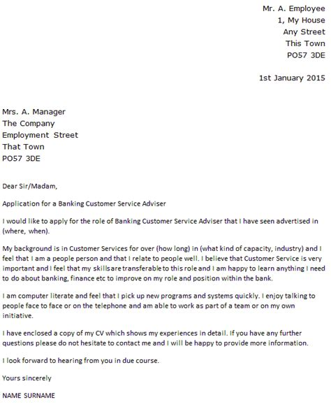 cover letter examples  bank customer service