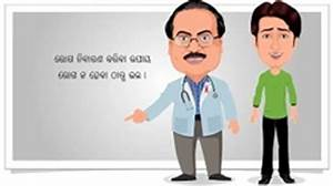 Video - HIV Prevention: Health Education Animated Tutorial ...
