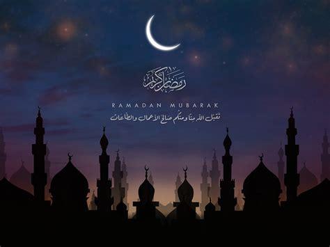 islamic wallpapers hd weneedfun