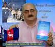 Эльдар Ахадов. Книга Молитва о тебе (Оланга) / Проза.ру