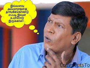 vadivelu comedy pictures with comments - Google தேடல் ...