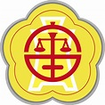 中華民國審計部 - 維基百科,自由的百科全書