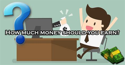 How Much Money Should You Earn? Quizzmagic
