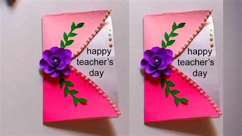diy teachers day cardhow   greeting card