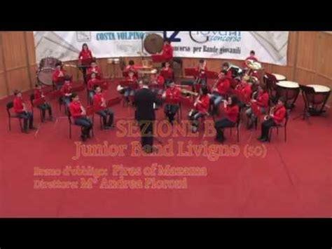 Fires Of Mazama  M Sweeney  Junior Band Del Corpo