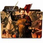 Last Samurai Folder Icon 2003 Deviantart Klasoer