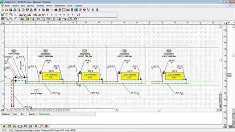 Valtec . расчеты и программное обеспечение по инженерной сантехнике valtec