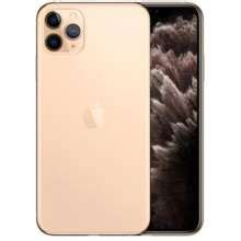 harga apple iphone pro max gb emas terbaru juli