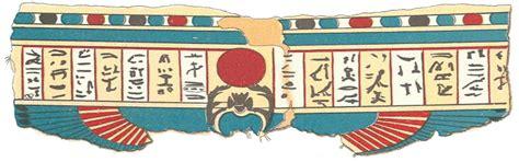 egyptian settlements egyptian settlements