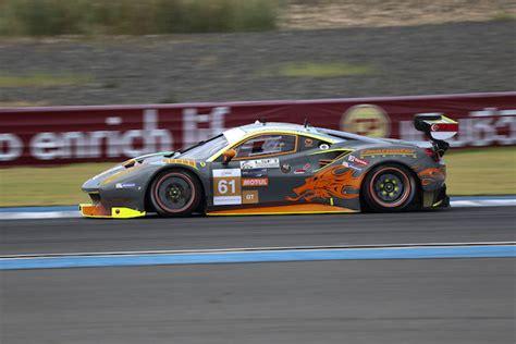 В австралии выставили на продажу шикарный ferrari monza sp2. Singaporean Ferrari squad commits to full WEC tilt - Speedcafe