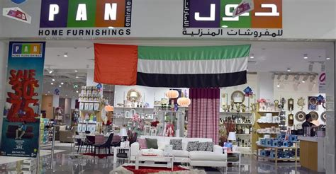 pan emirates furniture store  dubai festival city