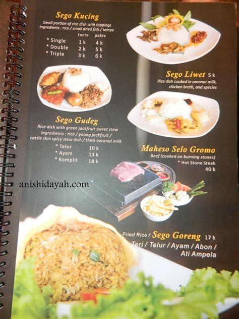 sangpetualang iseng iseng mengintip menu   house