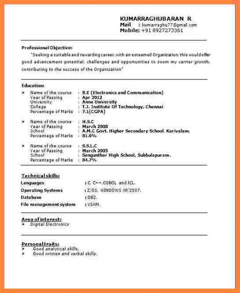 Resume Formats For Freshers 2017 by 7 Cv Format Pdf For Fresher Bussines 2017