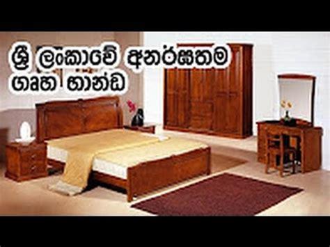 wooden furniture  sri lanka