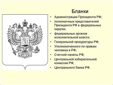 Курсовая Руководство, Лидерство, Власть - faqsplayer
