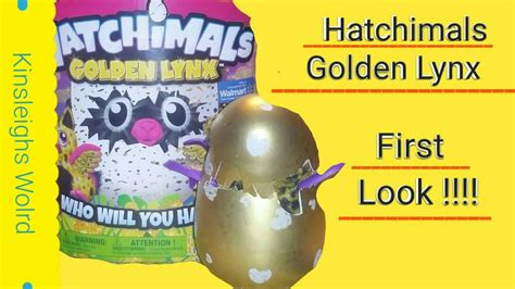 Rare Hatchimals Golden Lynx 2017 Walmart Exclusive