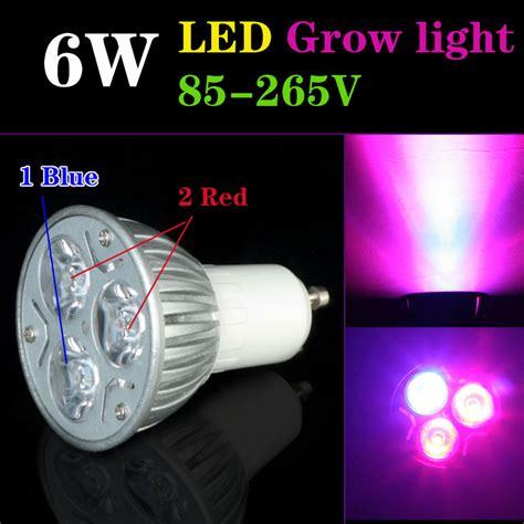 lade a led gu10 e27 gu10 6w led pflanzen strahler www lumen laden de