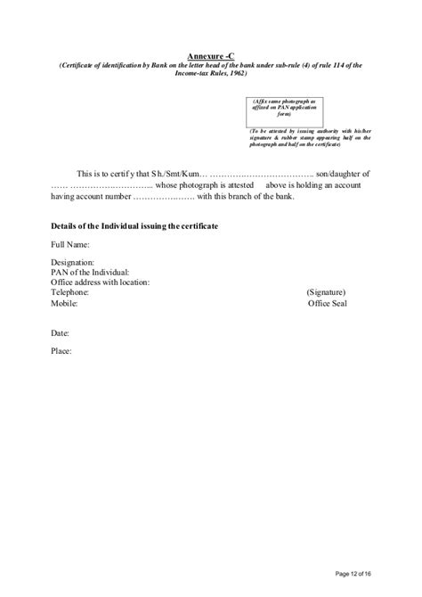 aadhar card address proof gazetted officer aadhar