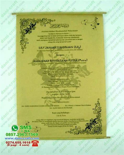 undangan gulung murah ugm undangan pernikahan murah