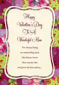 white panel  pink  green florals mom valentines day