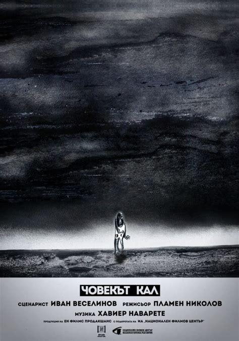 Films - Plamen Nikolov Nikolov