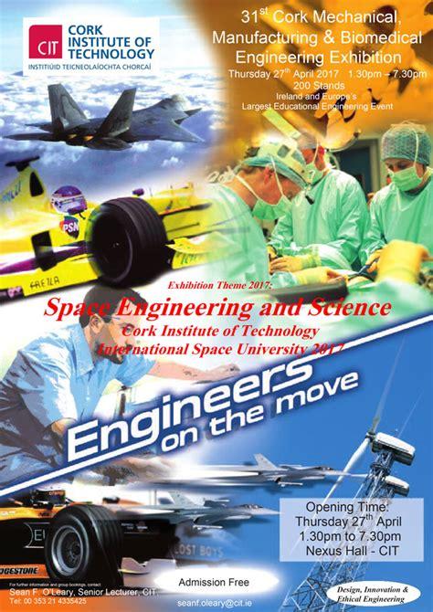 cit cork institute  technology event poster brochure