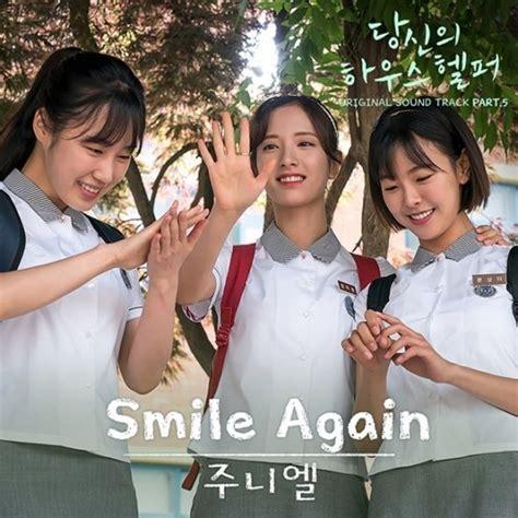 Download lagu lagu bugis lama 11 secara gratis di stafaband. Lama Tak Muncul, Juniel Dikabarkan Akan Nyanyikan OST Drama 'Your House Helper' | Kpop Chart