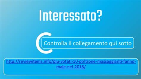 Poltrone Massaggianti Trovaprezzi : I Più Popolari 10 Poltrone Massaggianti Fanno Male Nel 2018