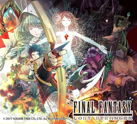 final fantasy lost stranger final fantasy wiki fandom