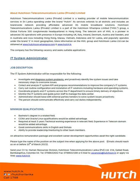 linux system administrator description cover letter
