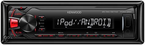 kenwood car hifi kenwood car hifi 187 autoshop de eend