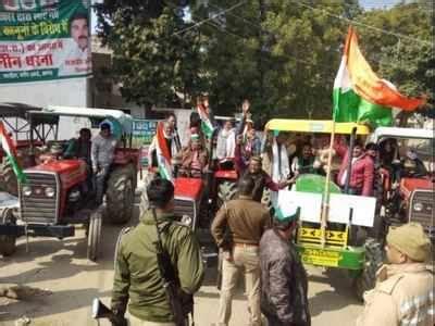 Uttar Pradesh: Over 100 farmer leaders under 'house arrest ...