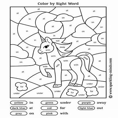 Sight Word Unicorn Words Worksheet Preschool Printable