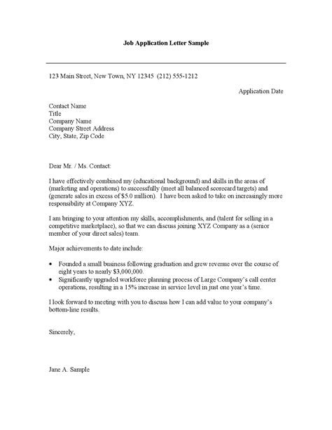 cover letter for application sle of cover letter for application cover