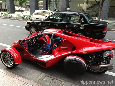 Campagna T-rex Vehicle Spotted In Tokyo