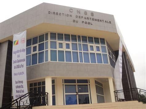 siege securite sociale cnss le département du pool doté d un siège de sécurité