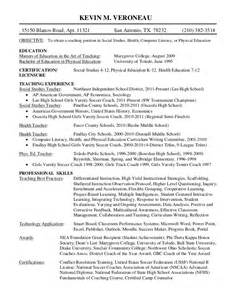 physical education resume objective kevin veroneau teaching resume