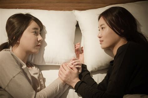 Upcoming Korean Movie A Touch Of Unseen Hancinema The Korean Movie And Drama Database