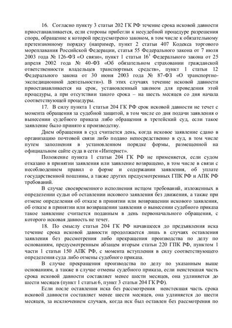 Постановление от 30 апреля 2015 г. по делу № а27192502014 судакт.ру