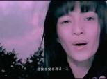 [MV]寓言 - 張韶涵 - YouTube