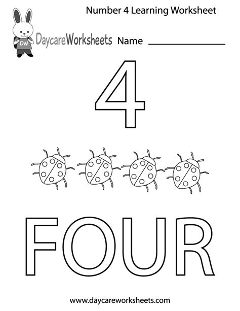 Freekindergartensightwordsworksheetslearningvisuallynumberfornumbersandflashcards