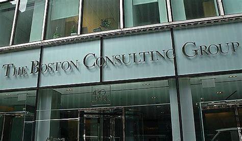 Boston Consulting Group Indonesia Internship by Medi Gate News 딴짓하는 의사들3 컨설턴트 이원재