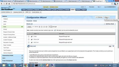 manage service desk plus manage engine service desk plus part 02 options overview