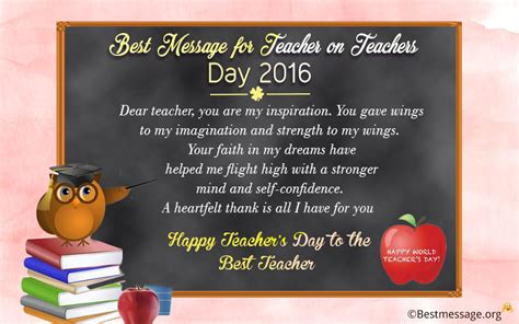 Happy Teachers Day 2016 Images, Pictures For Best Teachers  Best Wishes Messages