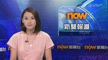 香港最靚新聞主播記者邊個最靚? | LIHKG 討論區