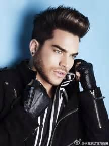 Celebrity Hairstyles Adam Lambert Casual Straight