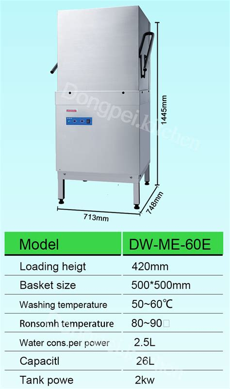 electric hood type dishwasher dish washer machine dpdw