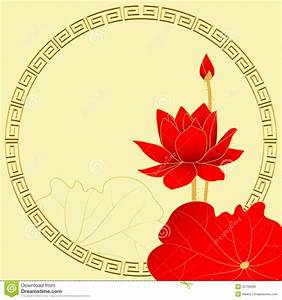 Oriental Lotus Flower Yellow Background Stock