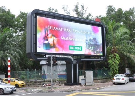 imaji advertising reklame  periklanan jasa bongkar