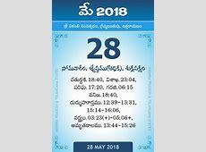 28 May 2018 Telugu Calendar Daily Sheet 2852018